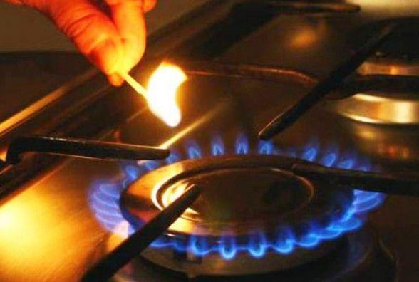 """Кабмін """"заморозив"""" підвищення цін на газ для населення"""