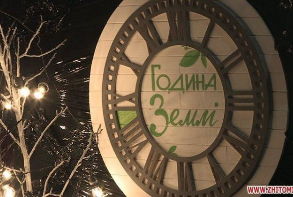 У Житомирі «Годину Землі» провели з акустичною музикою та свічками
