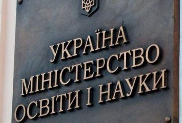 МОН працює над дебюрократизацією школи - міністр Лілія Гриневич