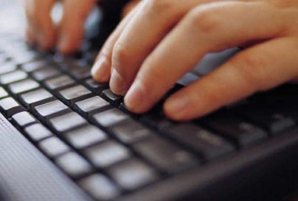 Відтепер українці можуть перевіряти довідки про несудимість через інтернет