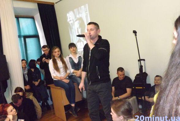 Житомир зустрів письменника Сергія Жадана переповненою залою