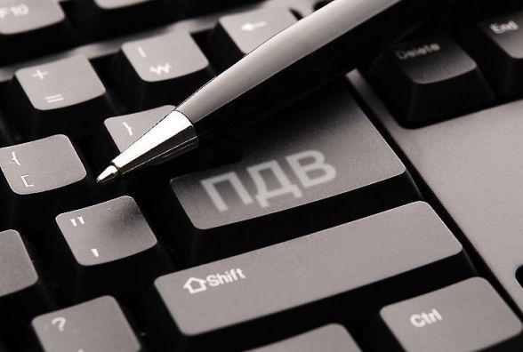 В Україні запрацював електронний реєстр відшкодування ПДВ