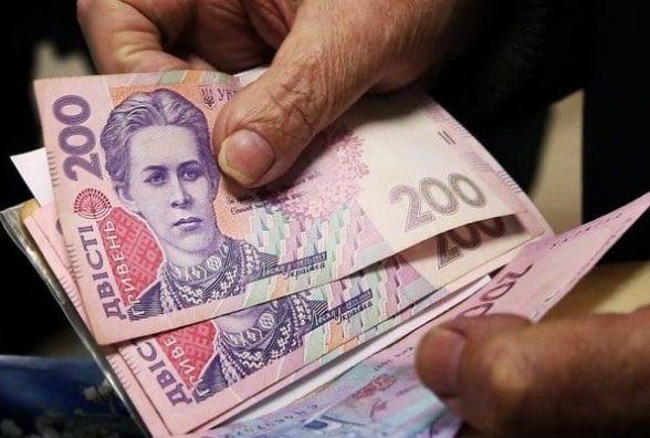 На Житомирщині розпочали виплату пенсій за квітень
