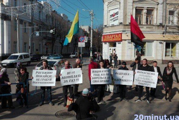 Фотофакт. Під стінами міськради люди протестують проти комунального свавілля