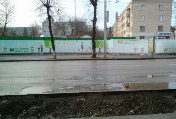 Скандальне будівництво: коли зроблять сквер на Київській?