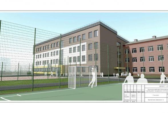 Найкраще дітям: Вперше за 25 років у Житомирі збудують сучасне приміщення школи