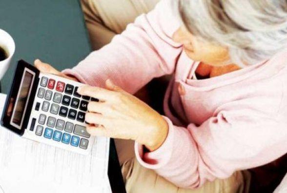 В Україні не підвищуватимуть пенсійний вік