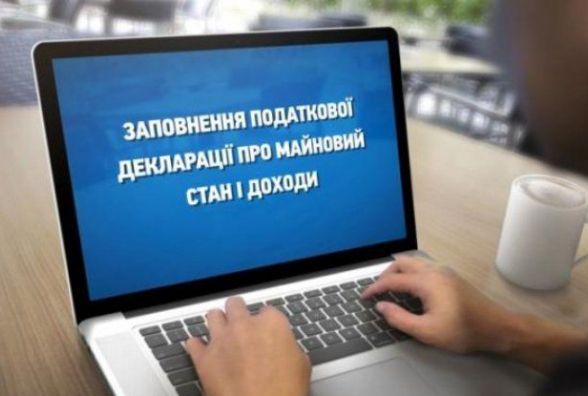 На Житомирщині за неподання е-декларацій розпочато 5 кримінальних проваджень
