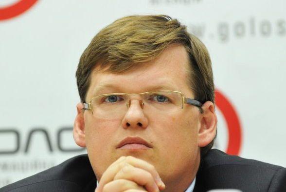Завтра Житомирщину відвідає Віце-прем'єр-міністр України Павло Розенко