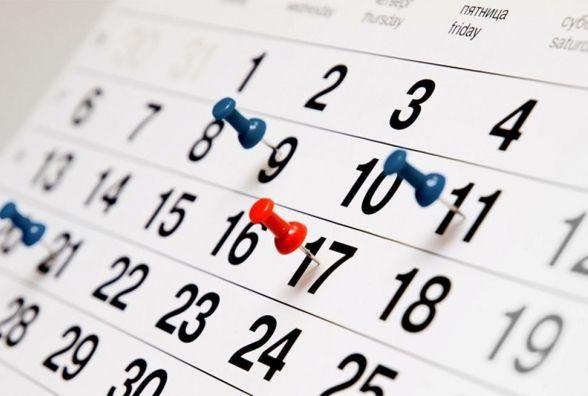 Українцям запропонували оновлений календар святкових і вихідних днів