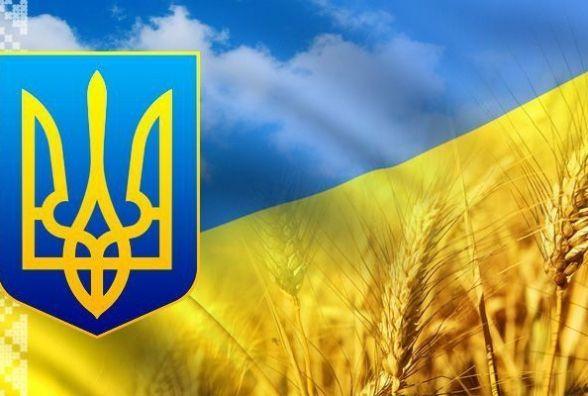 Україна увійшла до топу найнебезпечніших країн світу