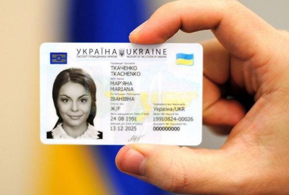 Українці можуть отримувати кредити за ID-карткою - НБУ