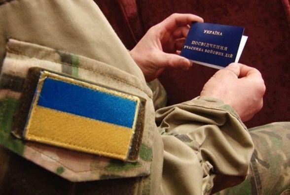 В Україні збираються змінити порядок фінансування громадських організацій бойових дій