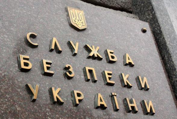Кадрові перестановки: Президент Петро Порошенко  призначив нового керівника СБУ у Житомирській області