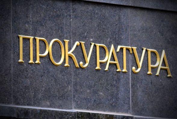 На Житомирщині приватний підприємець незаконно орендував землі водного фонду, вартість яких сягає 8 мільйонів гривень