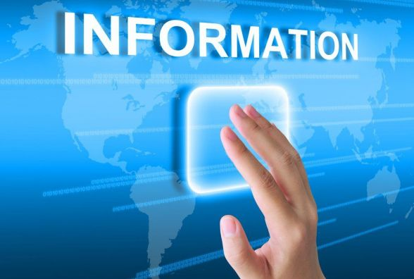 Україна увійшла в ТОП-30 країн за ступенем відкритості даних