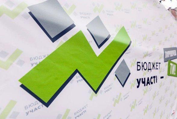 У Житомирі розповіли, як правильно готувати проекти для бюджету участі