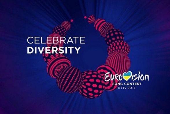 Фести травня: смаколики, спорт та Євробачення - 2017
