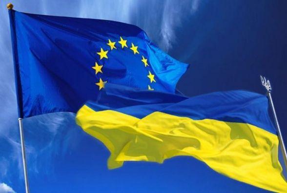 На Дні Європи у Житомирі витратять 650 тисяч гривень