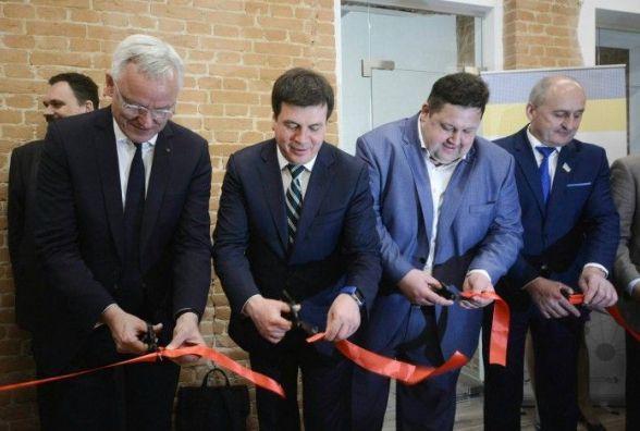 У Житомирі відкрили регіональний офіс децентралізації