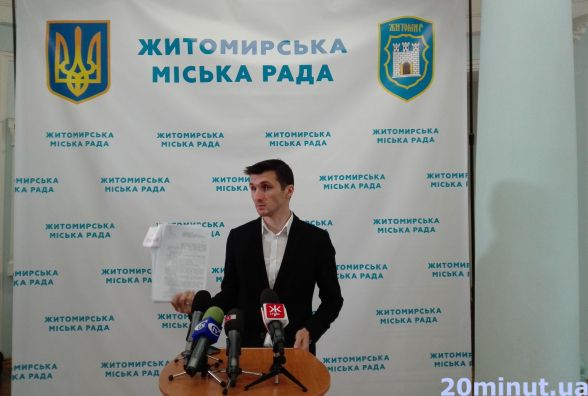 Житомирські перевізники підписали додаткові угоди з владою задля підвищення проїзду