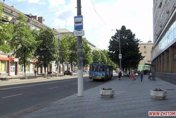 Транспортні новації: у центрі Житомира перенесли ряд зупинок