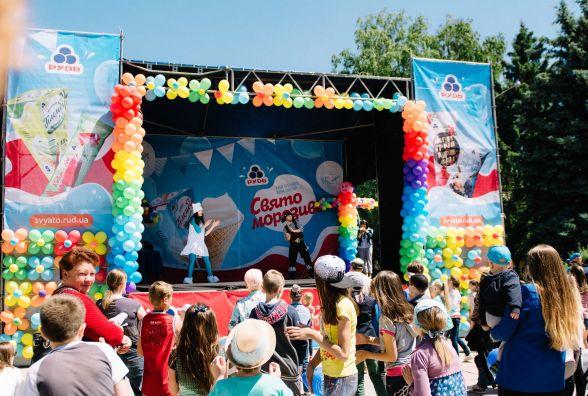 Морозиво «Рудь» - кращий смак дитинства: у Житомирі відбулося найсолодше Свято Морозива