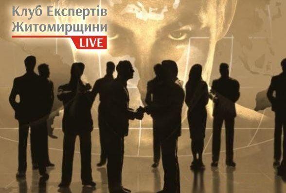 Життя у соціальних мережах: гра свободи слова та національної безпеки українства. Випуск 19. Пряма трансляція в четвер о 18:30