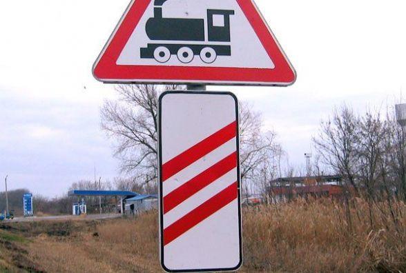 На Житомирщині під колесами потяга загинув 19-річний юнак