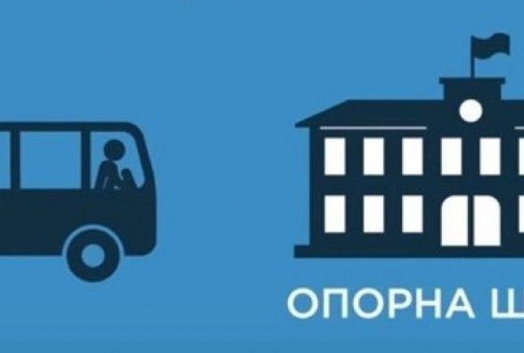На Житомирщині за 5 місяців подвоїлася кількість опорних шкіл