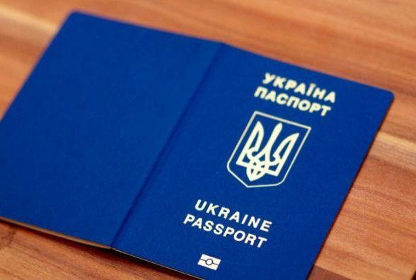 Українці масово кинулися оформлювати  закордонні паспорти