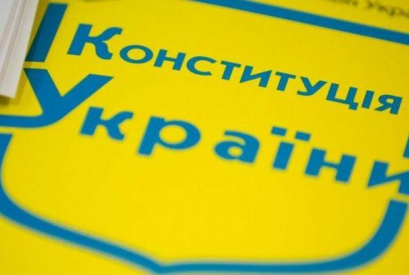 Житомирян запрошують долучитися до планування заходів, присвячених Дню Конституції України
