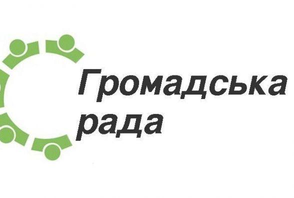 Нагадуємо: завтра - останній день прийому документів до громадської ради при Житомирській ОДА