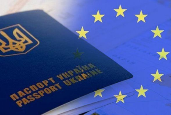 Як працює безвізовий режим з ЄС: перші результати