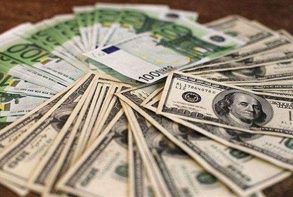 Курс валют на сьогодні, 19 червня