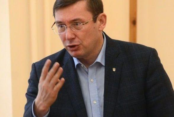 Луценко у Житомирі розкритикував діяльність прокурора області