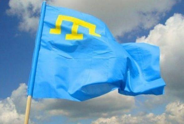 Сьогодні у багатьох столицях світу підняли кримськотатарські прапори