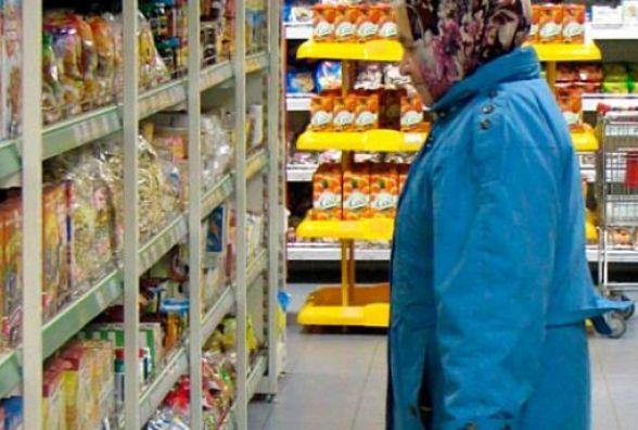 Чого очікувати українцям від скасування державного регулювання цін?