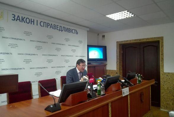 Луценко: «Я буду зі спокійним серцем доповідати про необхідність притягнення Розенблата до кримінальної відповідальності»