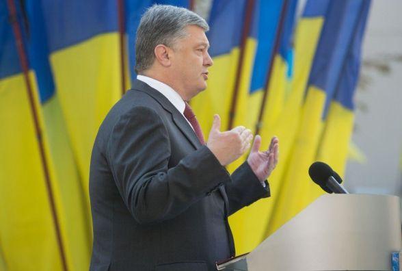 Президент: Депутатська недоторканність – це анахронізм, якого треба позбутися
