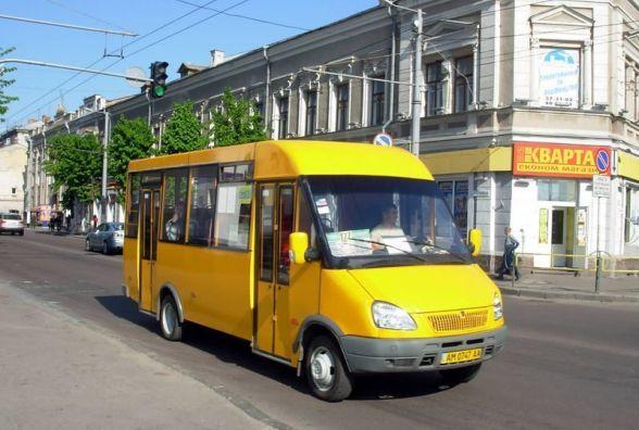 Штрафні санкції за порушення перевезень пасажирів - в дії
