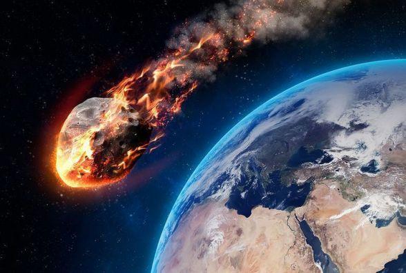 Сьогодні вперше відзначається Всесвітній день астероїда