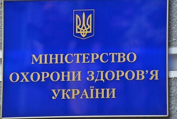 У МОЗ просять переєреструвати препарати, що мають реєстраційні посвідчення Російської Федерації