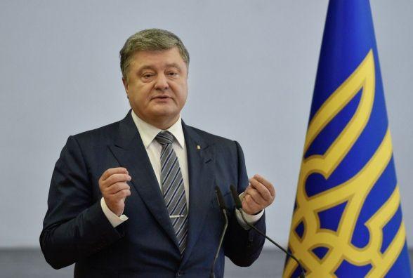 Президент Петро Порошенко підписав закон про інклюзивну освіту