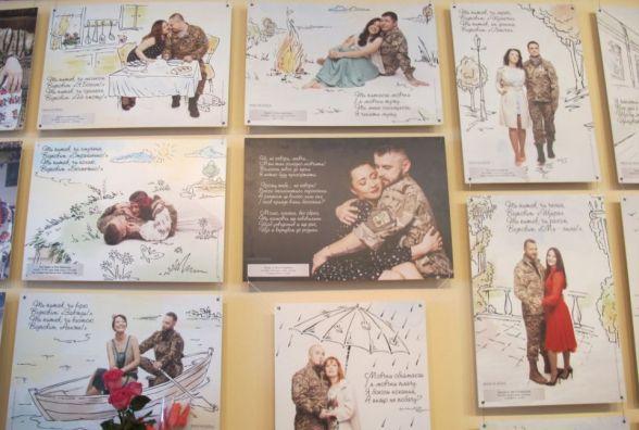 """Завтра у Житомирі презентують фотовиставку про учасників АТО """"Якби не війна"""""""
