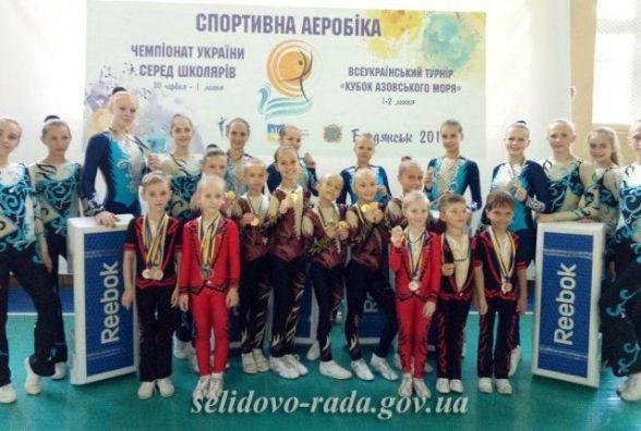 Так тримати:  житомиряни успішно виступили на Чемпіонаті України зі спортивної аеробіки серед школярів