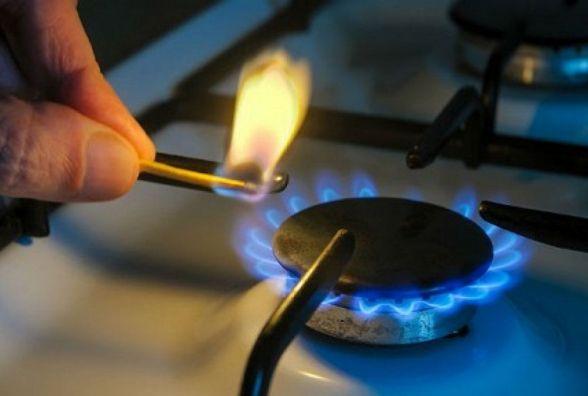 Ціна на газ для українців не зміниться
