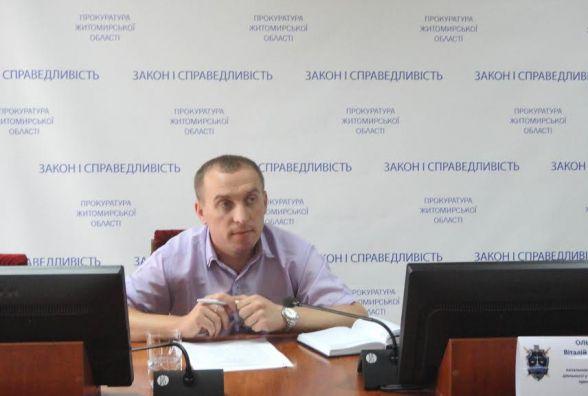 Прокуратурою Житомирщини забезпечено участь у розгляді понад 50 адмінпротоколів, пов'язаних із корупцією