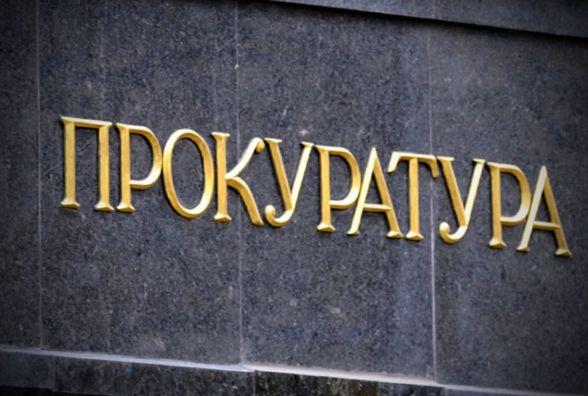 У прокуратурі Житомирщини прозвітували про результати протидії незаконному видобуванню бурштину
