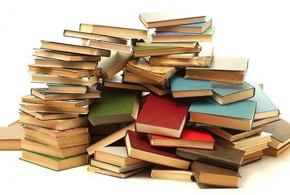 В Україні збираються оцифрувати видання з фондів Книжкової палати